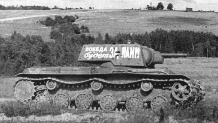 World of Tanks - Советский танк КВ.